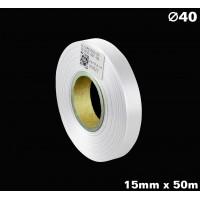 Biała taśma satynowa premium 15mm x 50mb