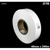 Taśma nylonowa dwustronna biała PREMIUM OekoTex 40mm x 200mb Materiały tekstylne
