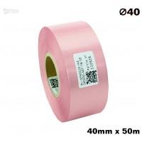 Różowa taśma satynowa premium 40mm x 50mb